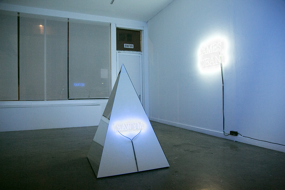 New_Neons_installation_3
