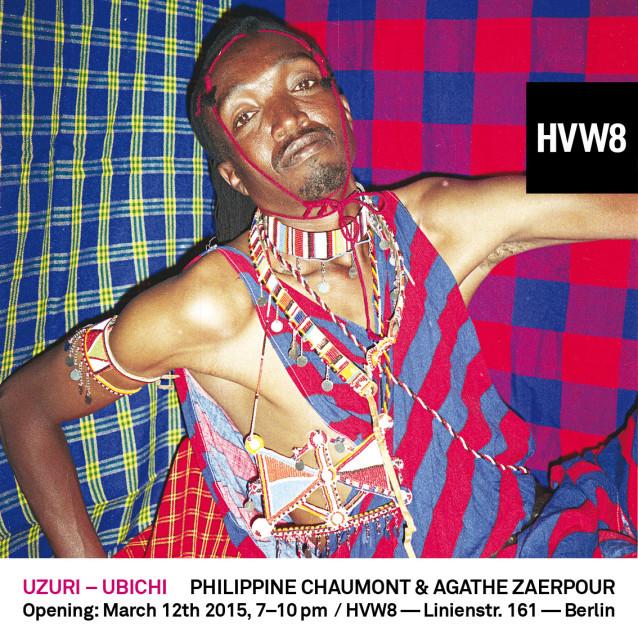 HVW8-Invite-Philippine-Agathe